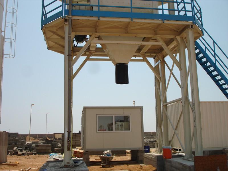 Stationäre Betonmischanlage SUMAB T-120